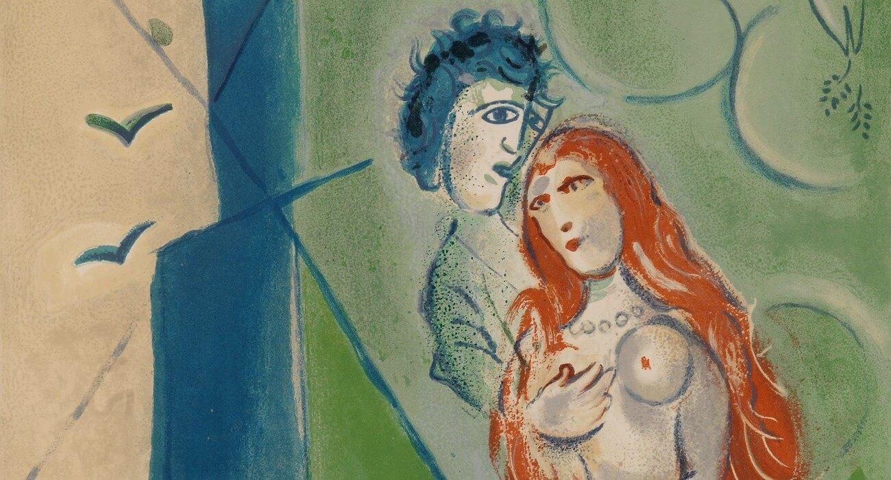 Marc Chagall, 1887 - 1985. Baudelaire. Brieven aan zijn moeder.Vertalingen Vivienne Stringa