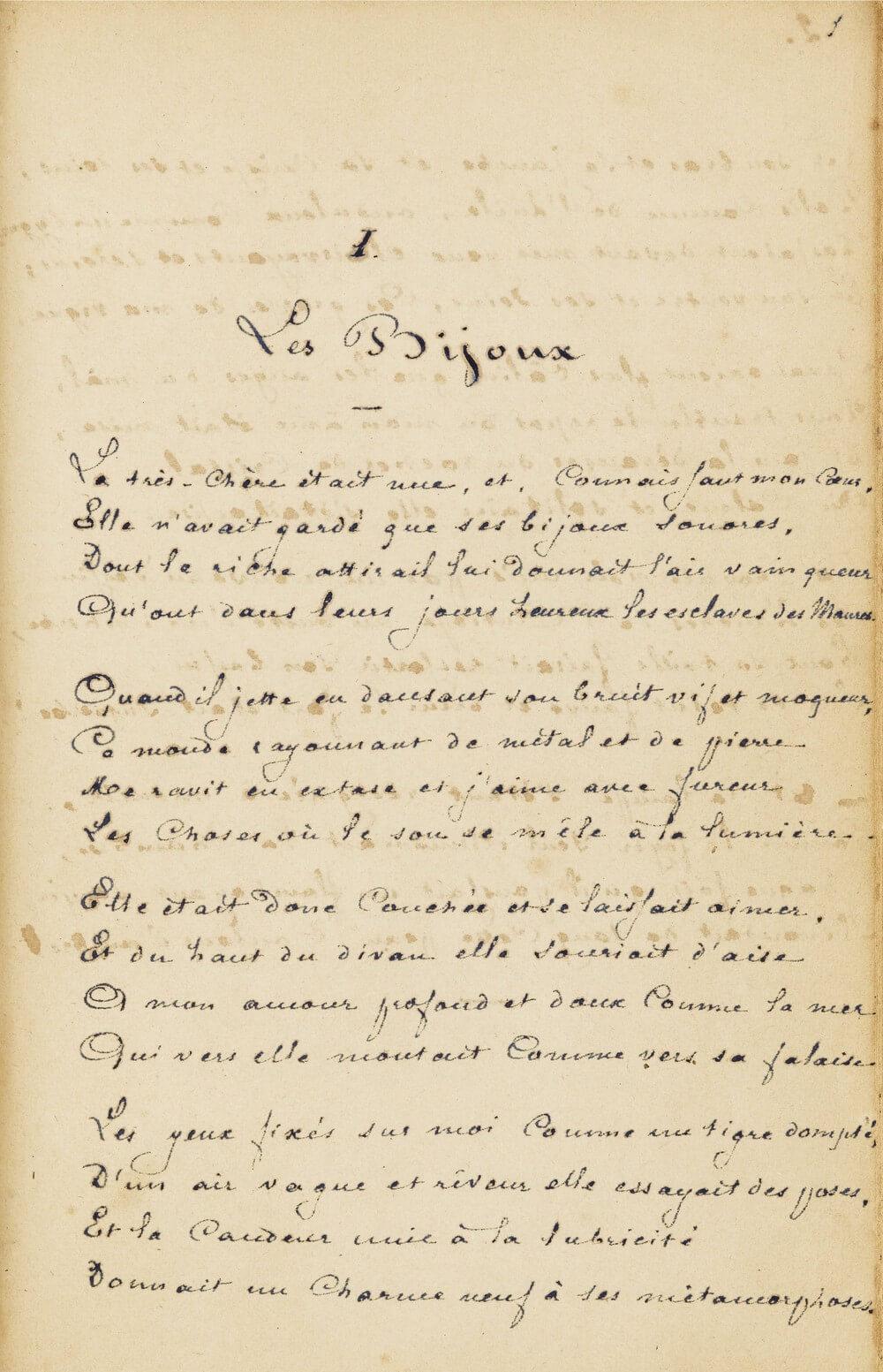 Baudelaire aan Malassis. Parijs, 11 juli 1857. Vertaling correspondentie Baudelaire, vertalingen Vivienne Stringa